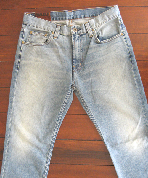 We Got It For Free: J Brand Jeans