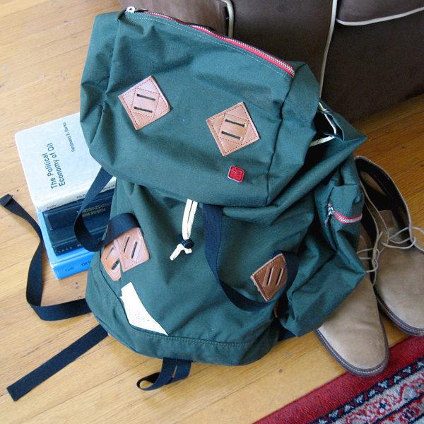My Kelty Backpack