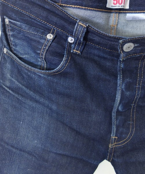 the value of plain old Levi's 501s