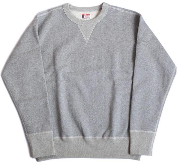 My Favorite Sweatshirt