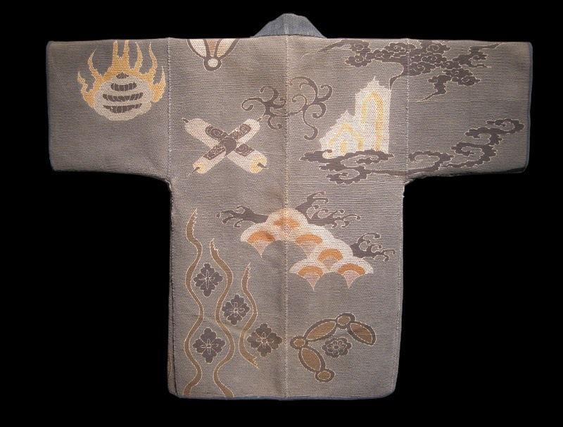 Actual Japanese Workwear