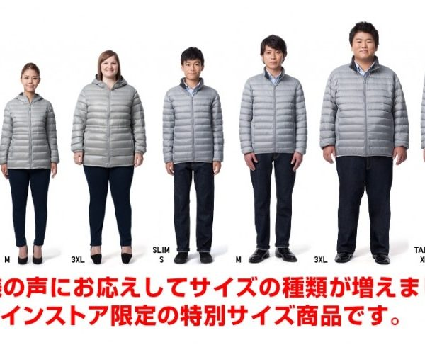 Uniqlo Fits Short, Slim People … For Now