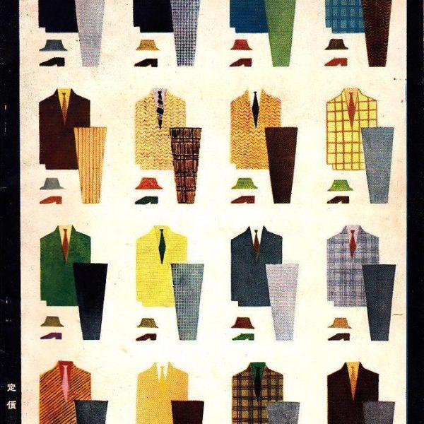 Coordination guide from men's tailoring magazine Danshi Senka