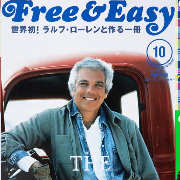 Japanese Magazine <i>Free & Easy</i>is Closing