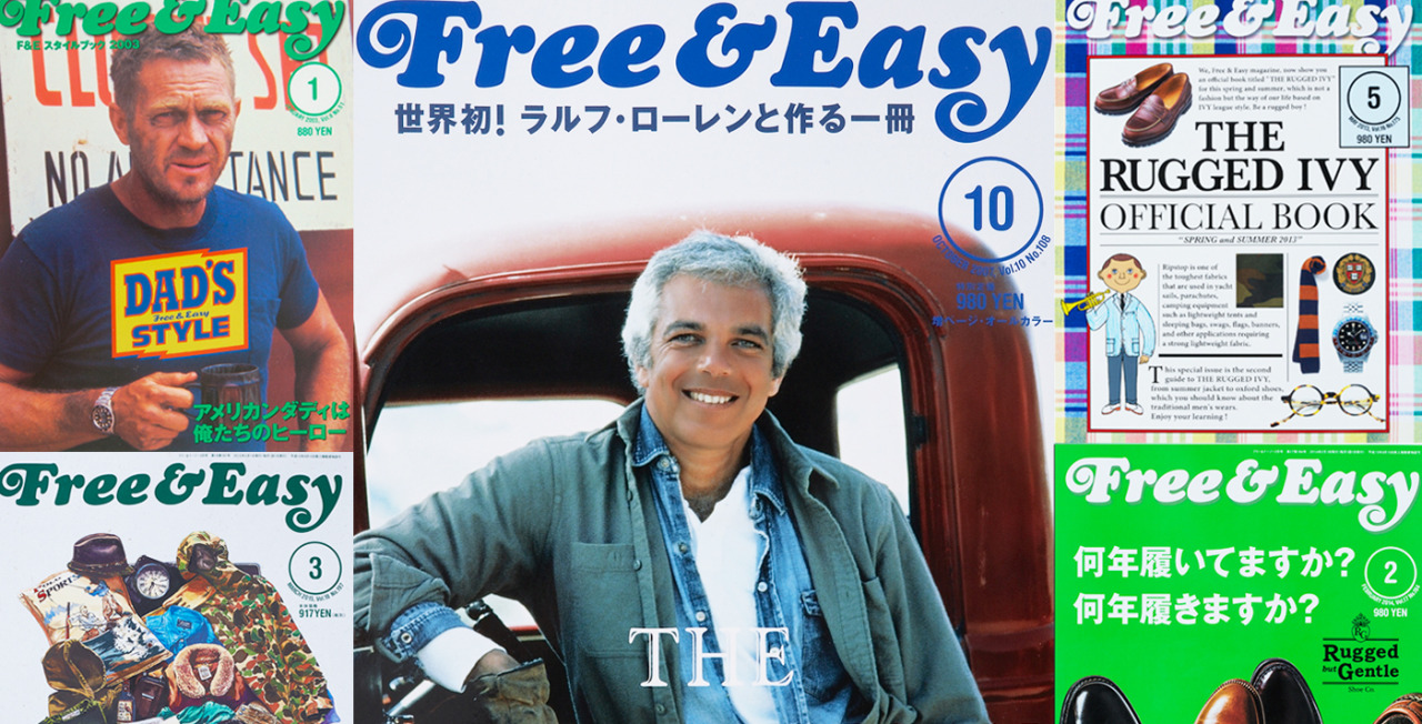 Japanese Magazine <i>Free & Easy</i> is Closing