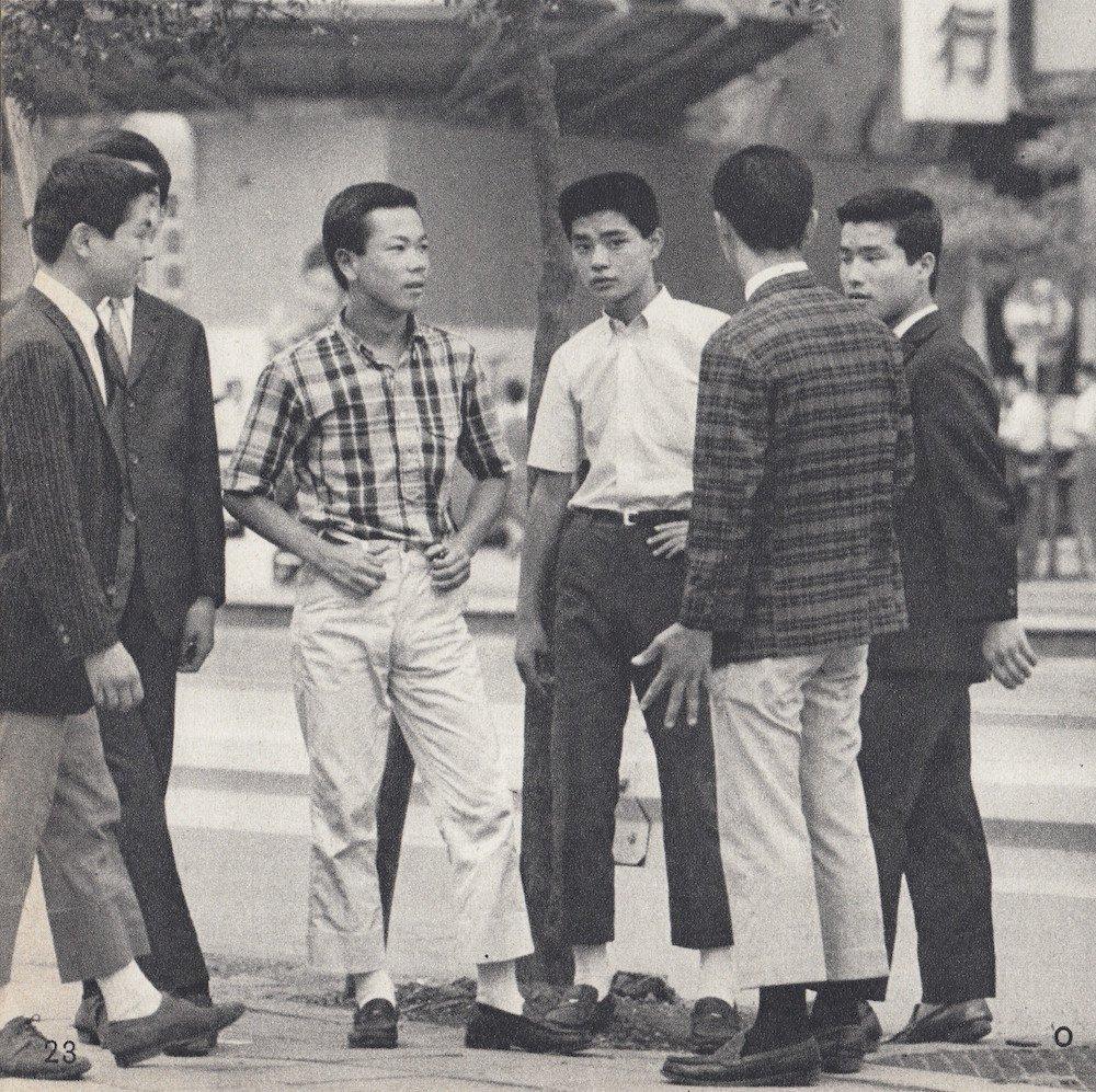 The Miyuki-Zoku, 1964