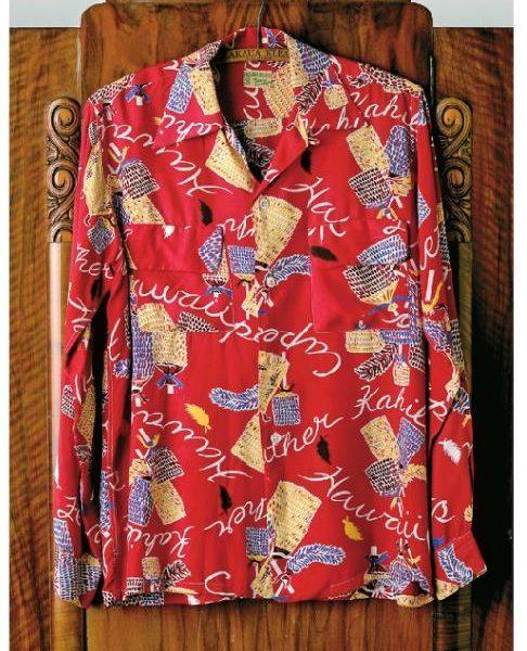 A Shirt with a Sense of Place: The Aloha Shirt by Dale Hope