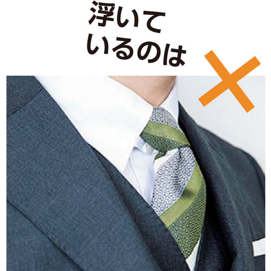 Japanese Magazines Have the Best Suit Guides